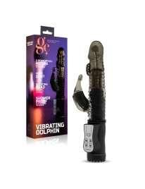 Vibrator Vibrating Dolphin Black 22 cm,210077