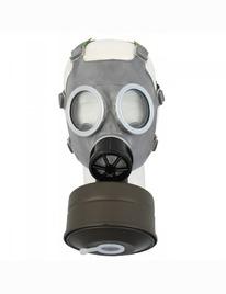 Máscara de Gás MC-1 1875150